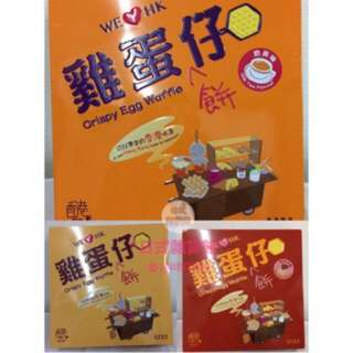 Special edition metal tin box container hongkong waffle