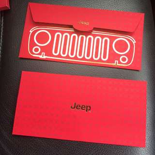 Red packet- Jeep