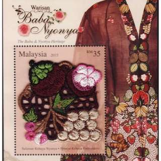 Malaysia Embroided Peranakan Stamp 2013