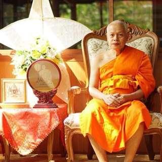 Chao Khun Maha Surasak khuan pean