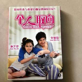 Korean DVD Drama