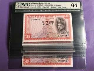 Malaysia RM10 x 10 Run PMG 1st Series Notes