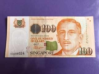 Singapore Portrait $100 1AA Note