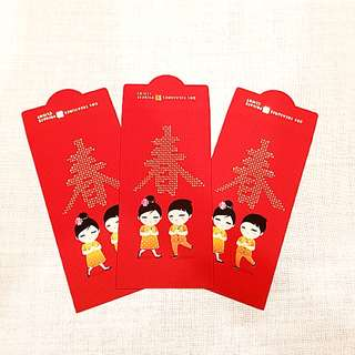 [SALE] DBS PRIVATE CLIENT TREASURES BANK Ang Pao for Chinese New Year CNY - 2018 Version
