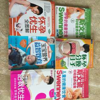 Chinese books for pregnancy and baby nutrition 怀孕健康指导