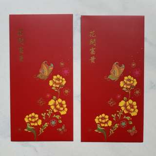 Hong Leong Finance Red Packet