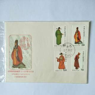Taiwan FDC Costumes