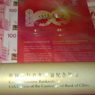 中國銀行百年華誕紀念鈔票 30連張 尾號0278 AA600278 -AA890278