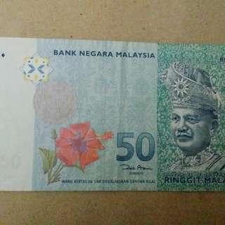 RM50 LIMITED EDITION sempena 50 tahun Merdeka