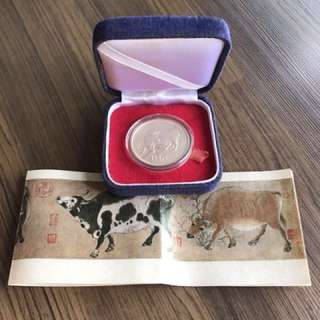 "China 1985 Silver Proof ""Ox"" Coin"