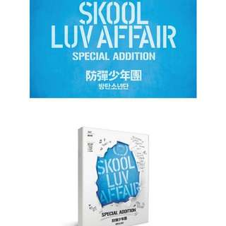 🚚 [誠收]#防彈少年團#BTS#skool love affair special addtion