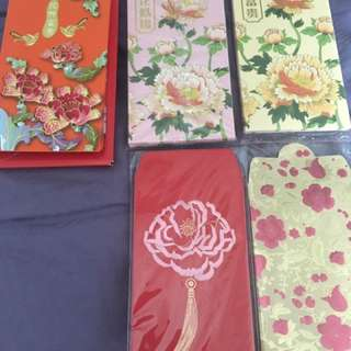 Red packets (various designs)