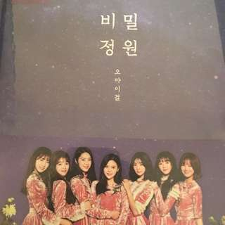 Oh my girl secret garden