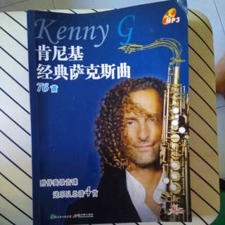 Kenny G Classic Sax Pieces