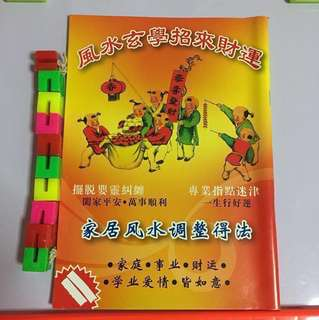 Fengshui fortune book