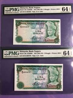 Malaysia RM5 x 2 Run 4th Series Notes