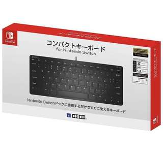 Nintendo Switch Keyboard by Hori