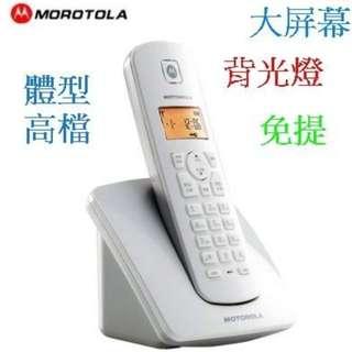 家用無線電話  Morotola  雙機 子母機
