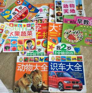 Over 100 books for babies and children