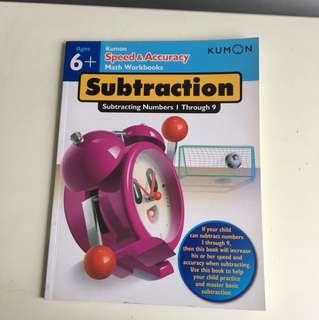Kumon - subtraction(speed & accuracy)