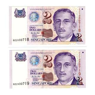 Portrait Series $2 Replacement banknotes 030718 - 030719