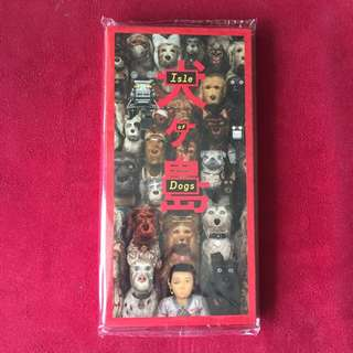 Isle of Dogs Red Packet