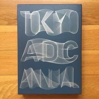 Tokyo ADC Annual 2010