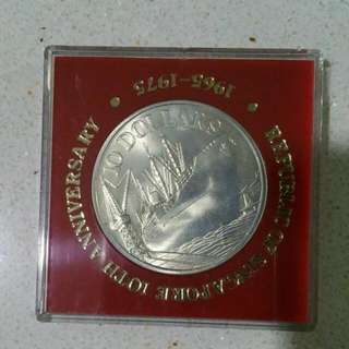 1975 $10 Coin Republic Of Singapore 10th Anniversary