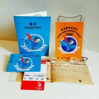 珍藏1998年,赤鱲角新機場測試演習証件(1套5份):護照、身份証、機票、登機証、機場測試許可証。(歲月收藏品)