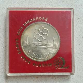 1973 Singapore $5 Coin 7th SEAP Games
