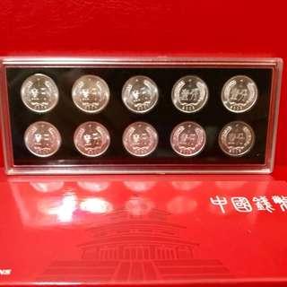 全新中國1分幣,2005至2015共10枚(不議價)