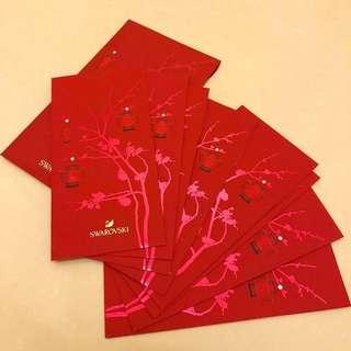 施華洛 Swarovski 水晶石 利是封 red pocket 名牌 luxury 貴氣 奢華 簡約 農曆新年