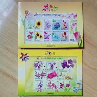 2010臺北國際花卉博覽會紀念小全張