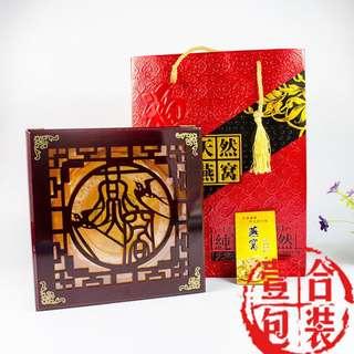 Bird Nest Box - Luxury Gift Box Birdnest Gift Box