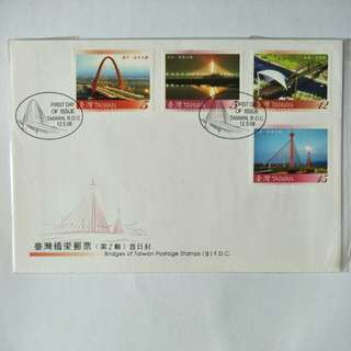 Taiwan FDC Bridges 2