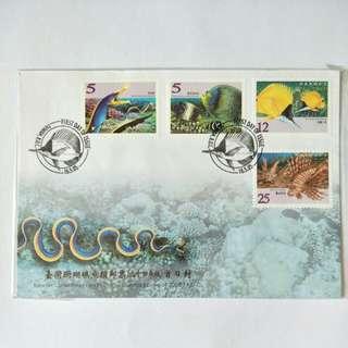 Taiwan FDC V Coral-reef fish