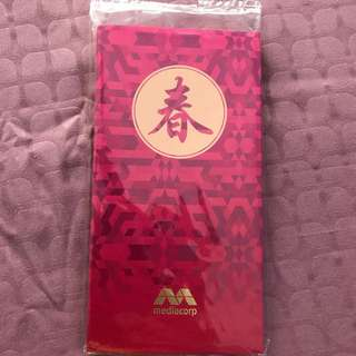 CNY red packet hong bao Mediacorp