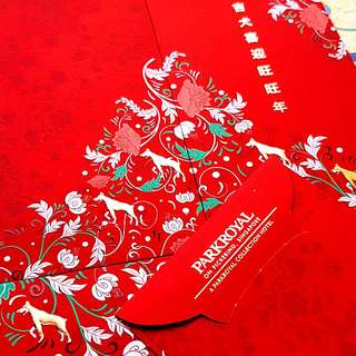 Premium Park Royal Signature Collection Red Packet (Ang Pao) for Chinese New Year CNY - 2018 version