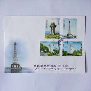 Taiwan FDC Lighthouses