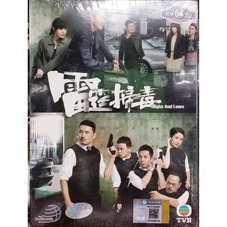 Highs and Lows (雷霆掃毒) HK TVB Drama - DVD