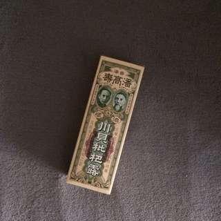 潘高夀川貝枇杷露150ml