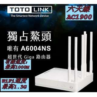 TOTOLINK 超千兆 AC1900 無線 路由器1900M   A6004NS AC Router 雙頻 Dualband 5G