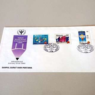 First Day Cover International Literacy Yar 1990