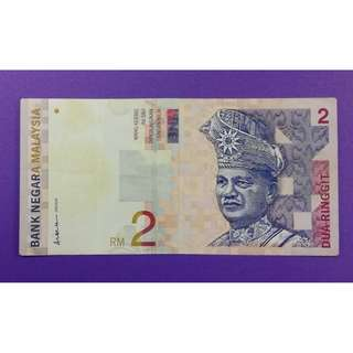 JanJun RM2 9th DG 0828365 Siri 9 Aishah Side 1999 Banknote