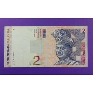 JanJun RM2 9th DG 0327763 Siri 9 Aishah Side 1999 Banknote
