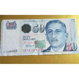 Fancy Number Yusof Ishak $50 note many 8's