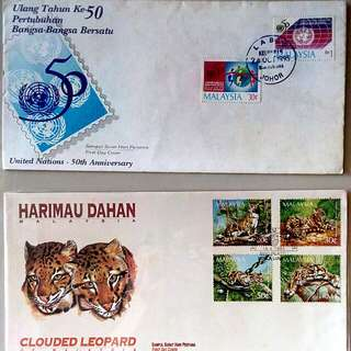 First Day Cover Year 1995