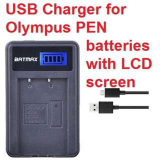 * NEW * LCD Charger for Olympus PEN E-PL2, E-PL5, E-PL6, E-PL7, OM-D E-M10, E-M10 II, Stylus1 for PS-BLS5 BLS-5 BLS5 BLS-50 BLS50 Battery