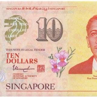 50th Anniversary Commemorative SGD Notes