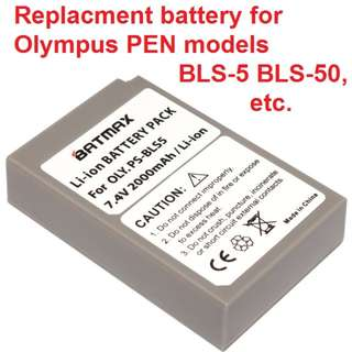 * NEW * PS-BLS5 (Batmax) battery for Olympus PEN E-PL2, E-PL5, E-PL6, E-PL7, OM-D E-M10, E-M10 II, Stylus1 compatible with PS-BLS5 BLS-5 BLS5 BLS-50 BLS50 Battery